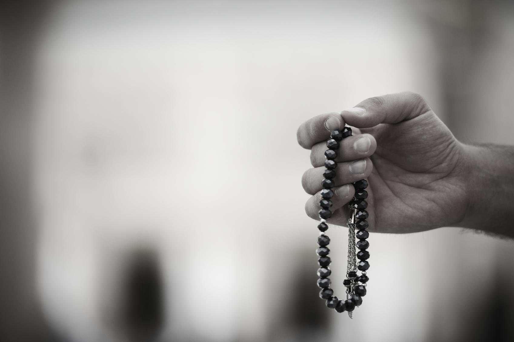 Bønnekjede